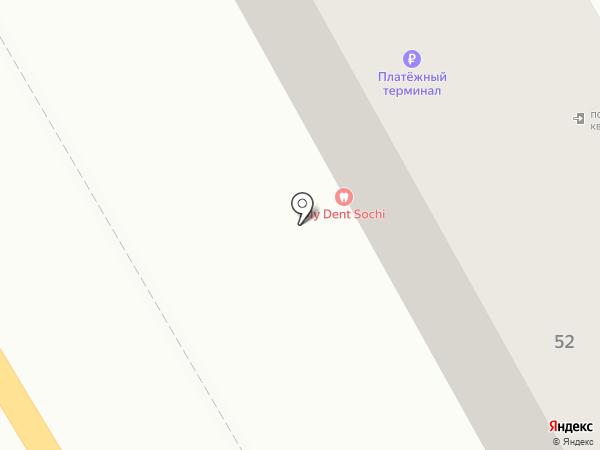 Займ за рулем на карте Сочи