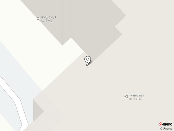 Amway на карте Рязани