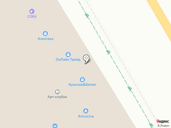 Фармаком на карте Сочи