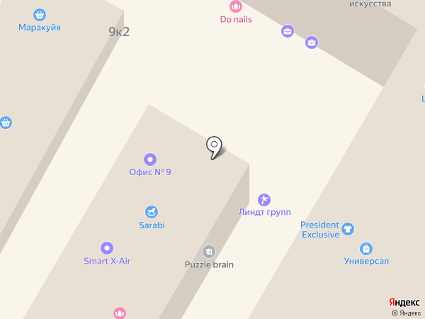 Emporio Junior на карте Сочи