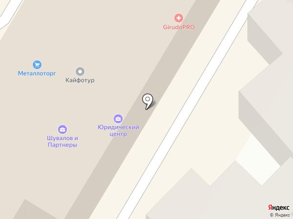 ПРОТОН на карте Сочи