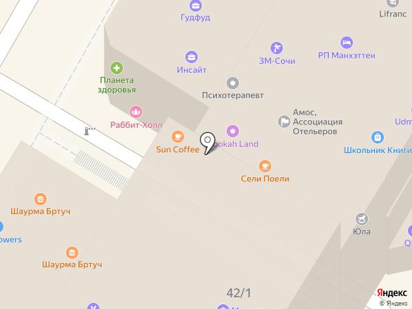Сели-Поели на карте Сочи