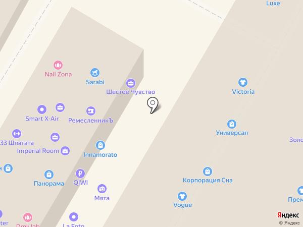 Алмаz- Недвижимость на карте Сочи