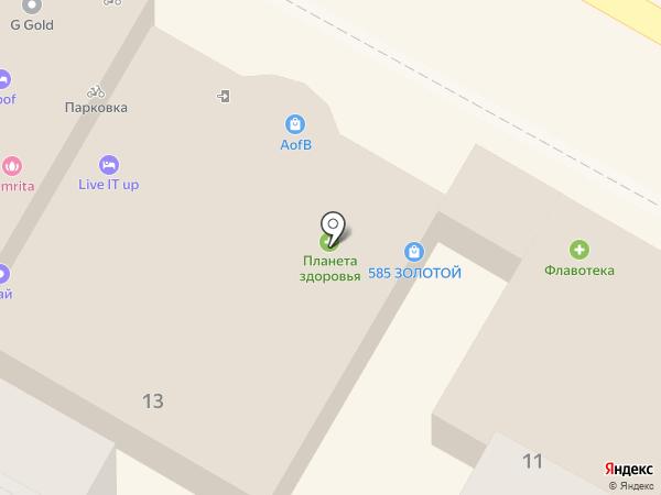 ROOF HOTEL SOCHI на карте Сочи