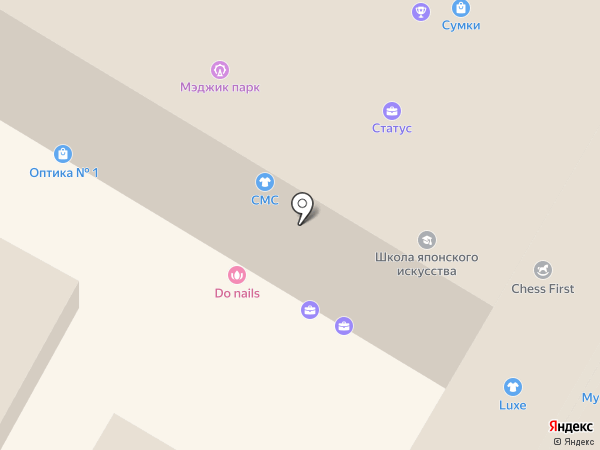 Адвокатский кабинет Афанасьевой О.В. на карте Сочи