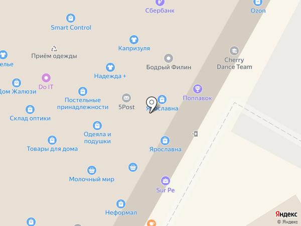 Союз на карте Сочи