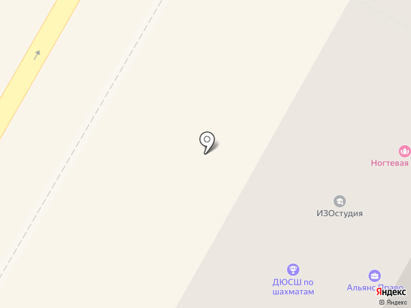 Мастерская по изготовлению ключей и заточке инструментов на карте Сочи