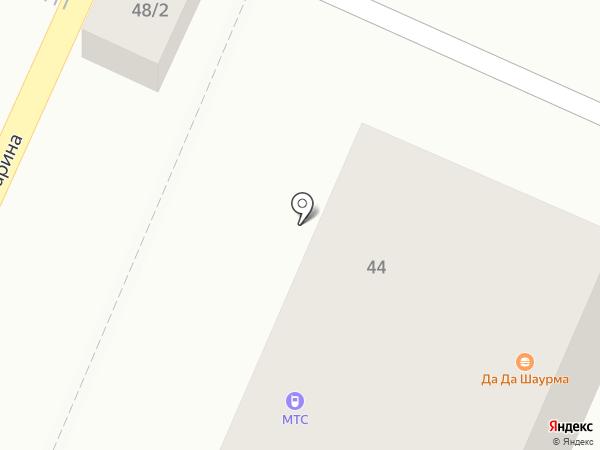 Магазин мясной продукции на карте Сочи