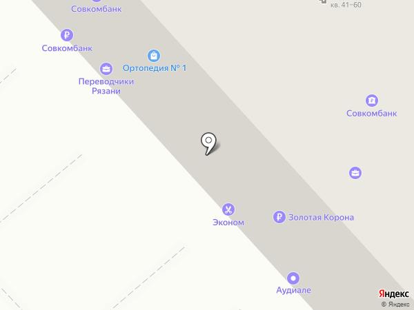 Эконом на карте Рязани