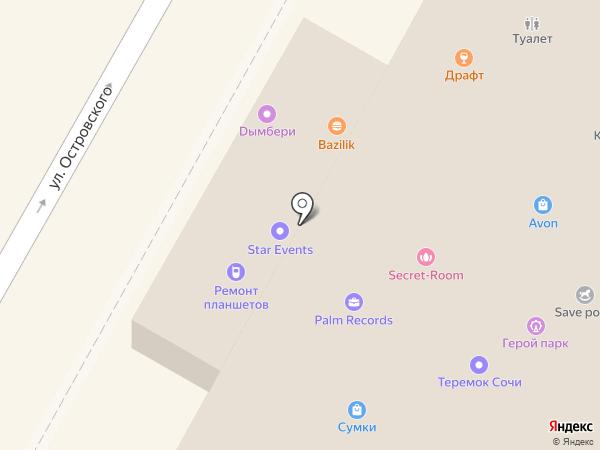 The Центр на карте Сочи