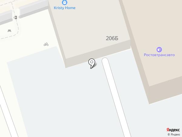 Kristy Home на карте Ростова-на-Дону