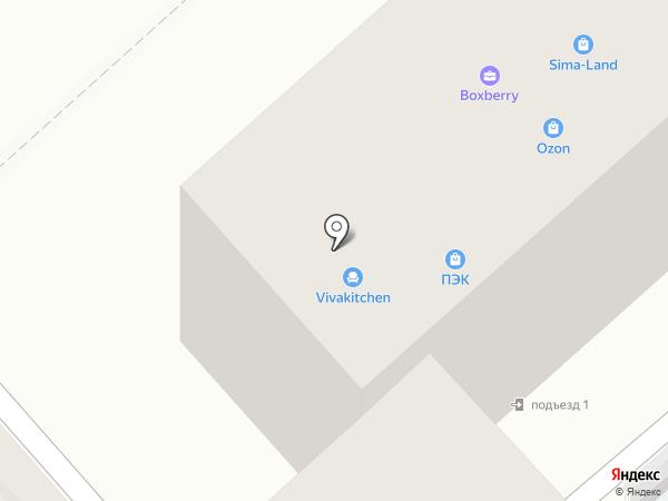 Многофункциональный юридический центр города Сочи на карте Сочи