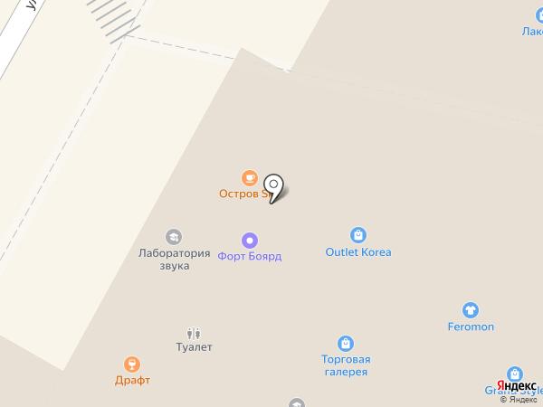 Бистро на карте Сочи