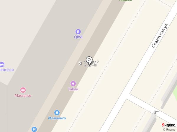 Дионис на карте Сочи