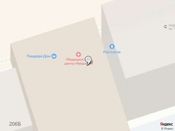 Florissimo на карте Ростова-на-Дону