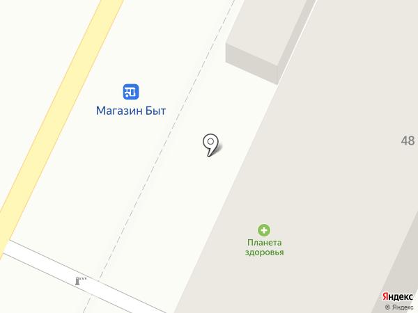 Мастерская по ремонту обуви на карте Сочи