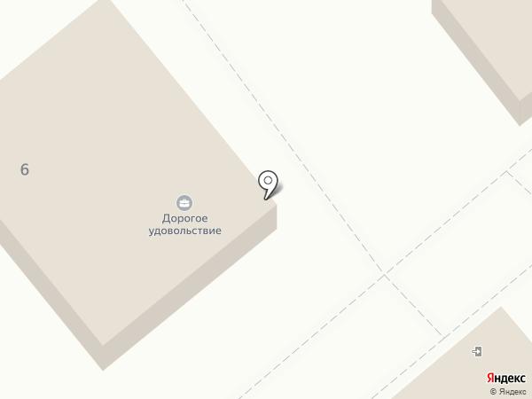 Grill & Coffee на карте Сочи