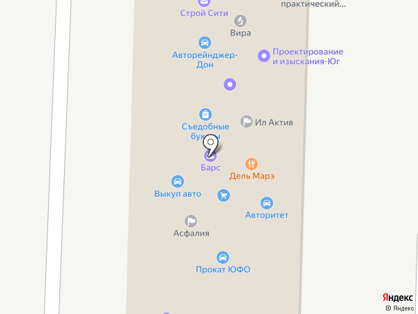 Нобель на карте Ростова-на-Дону