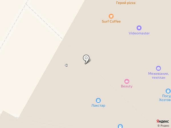 РемесленникЪ на карте Сочи