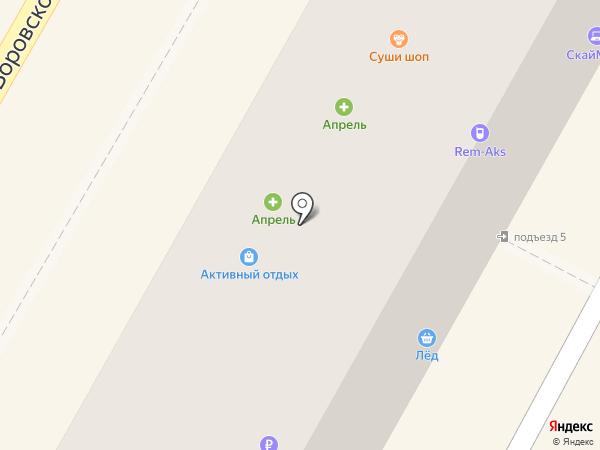 Upgrade на карте Сочи