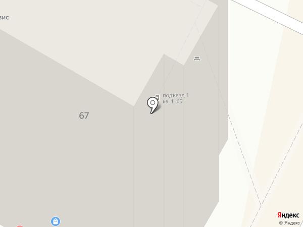 ИНВИТРО на карте Сочи