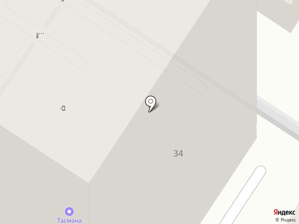 Тасмана на карте Сочи