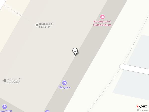 Ланс-Риэлти на карте Сочи