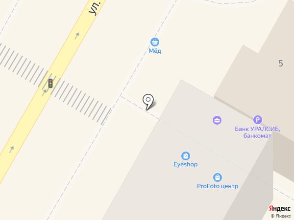 Айкрафт на карте Сочи
