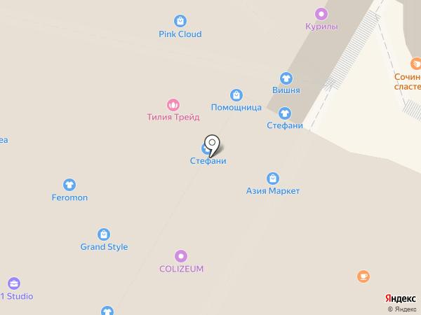 Grand Style на карте Сочи
