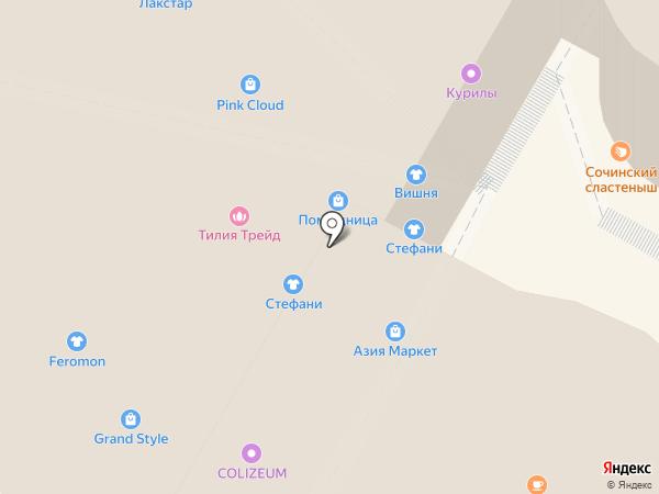 Стефани на карте Сочи