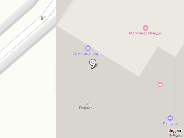 ЭГИДА на карте Сочи