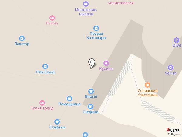 Помощница на карте Сочи