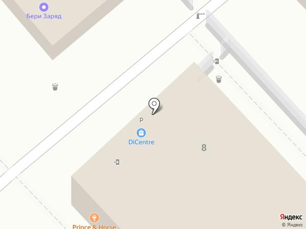 Салон мебели и матрасов на карте Сочи