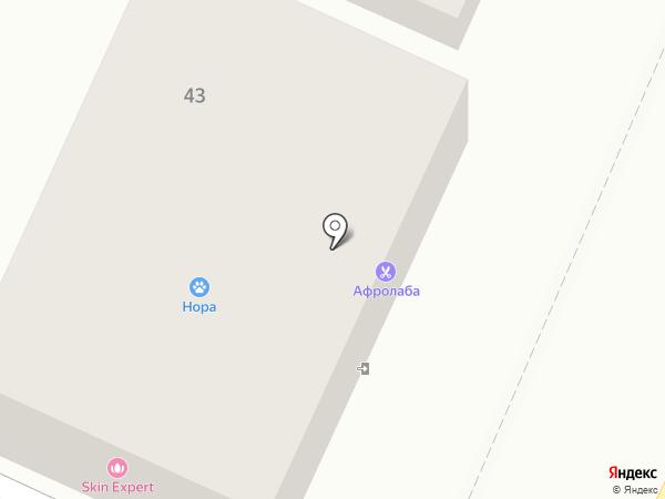 Славянка на карте Сочи
