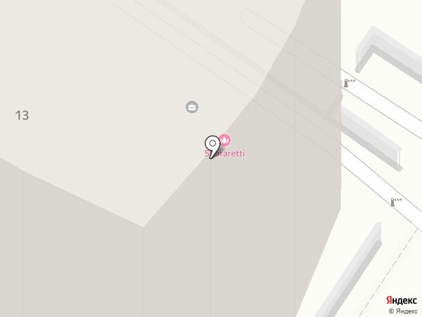 Фабрика на карте Сочи