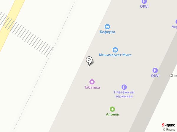 Мультикит на карте Сочи