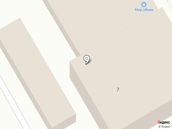 Д-Лориан на карте Сочи