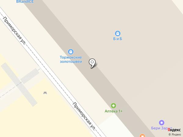 Home cafe на карте Сочи