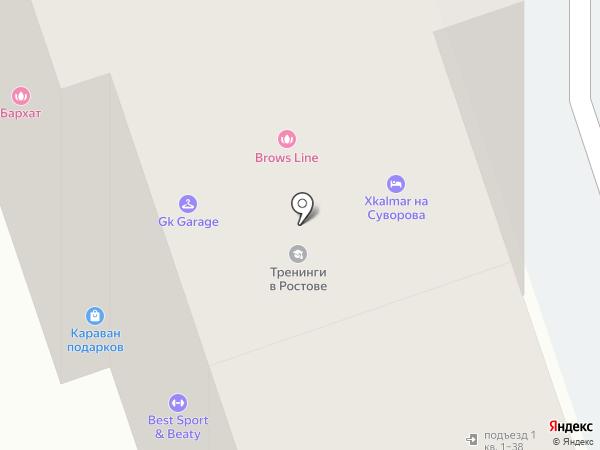 Valery на карте Ростова-на-Дону