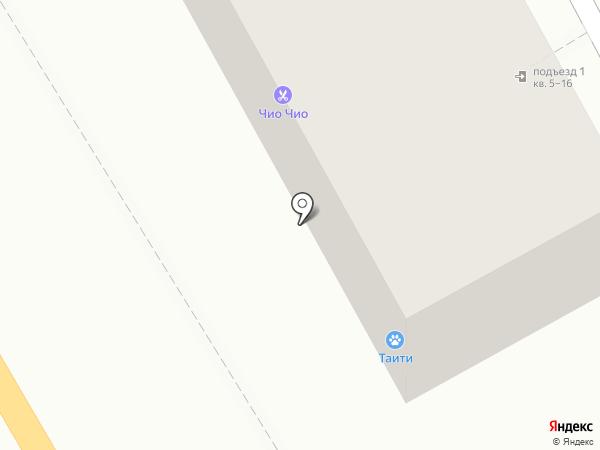 Мебель & Кухни Флоренция на карте Сочи