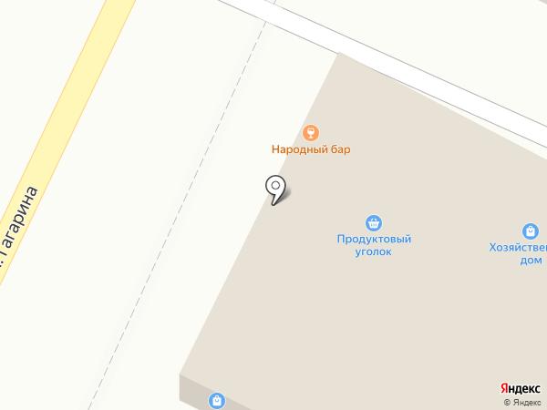 Погребок на карте Сочи