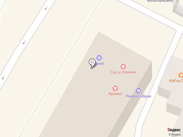 Мастерская по ремонту кожгалантерейных изделий на карте Сочи