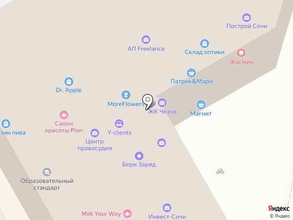 Portal на карте Сочи