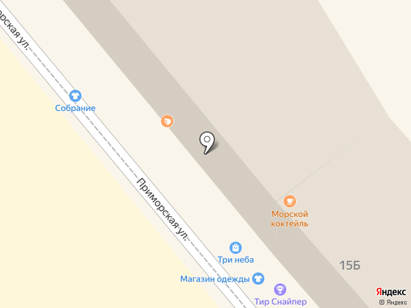 Собрание на карте Сочи