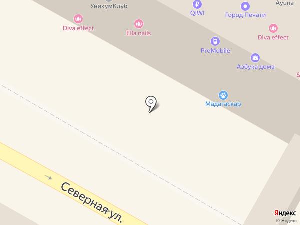Магазин люстр на карте Сочи