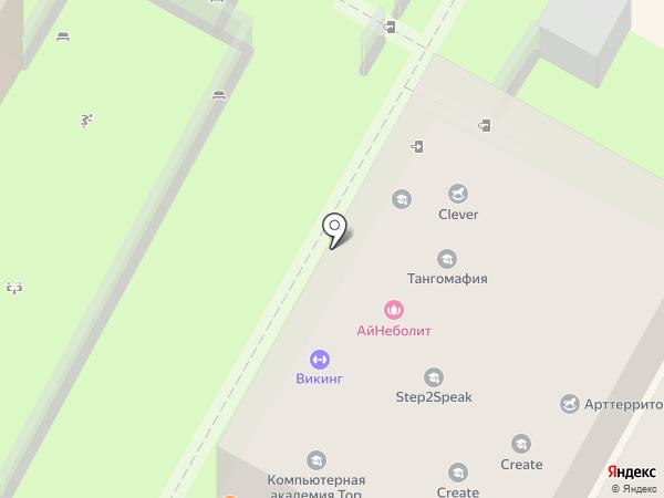 Рафинад на карте Сочи