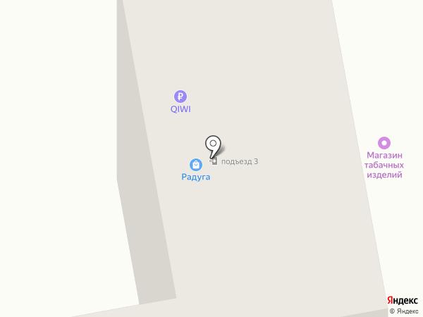 GLORY на карте Ростова-на-Дону