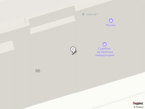 РОЛЭКС на карте Ростова-на-Дону