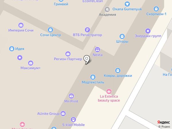 Дивания на карте Сочи