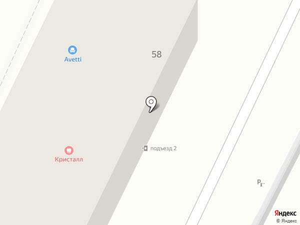 ГОЛОС СЕРДЦА на карте Сочи